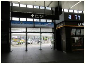 ①JR静岡駅南口を出て直進します。